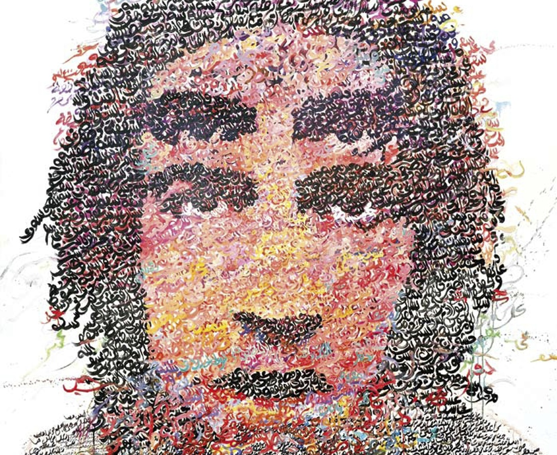 Faces of Your Other 39, 2010  Acrylic on canvas  240 x 200 cm
